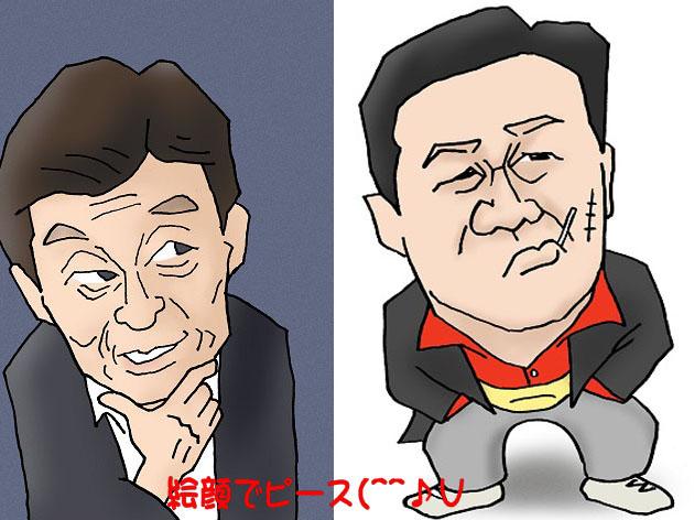西村大臣3のコピー.jpg